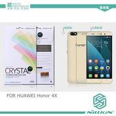 NILLKIN HUAWEI Honor 4X 超清防指紋保護貼 套裝版 附鏡頭貼