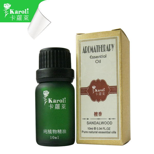 karoli 卡蘿萊《檀香精油》天然植物印度檀香精油 10ml 適用手工皂 滿4瓶送水氧機一組