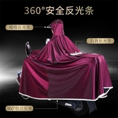電瓶電動摩托車雨衣長款全身雙人男女防水加大加厚防暴雨騎行雨披