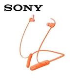 SONY無線藍牙運動式耳麥WI-SP510-D橘色