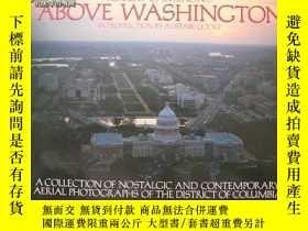 二手書博民逛書店1990年罕見俯瞰華盛頓 above washington159
