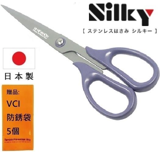 【日本SILKY】不粘膠事務剪刀-185mm 名望遠播、職人的刀具