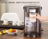 聖誕節 嬰兒智能恒溫調奶器多功能沖奶溫奶泡奶暖奶器全自動沖奶機恒溫器 熊貓本