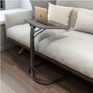 懶人電腦桌 筆記本電腦桌床上懶人桌折疊升降可移動書桌沙發桌臥室 晶彩 99免運LX