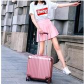 行李箱女小型飛機輕便出差小號迷你登機箱18寸16拉桿箱20密碼箱子  蘑菇街小屋 ATF