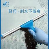 擦窗器 施達家用擦玻璃神器玻璃刮子擦高樓窗戶刮水器清潔工具T