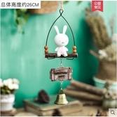 新品風鈴風鈴掛飾小清新銅鈴鐺掛件植物日式創意掛門房間裝飾品女生日禮物 芊墨左岸