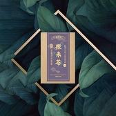 【現折100】薄霧金萱茶 微米茶 (玉米纖維茶包/台灣茶) 【新寶順】