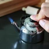 打火機 茶壺模型打火機水壺個性防風打火機擺件 台北日光