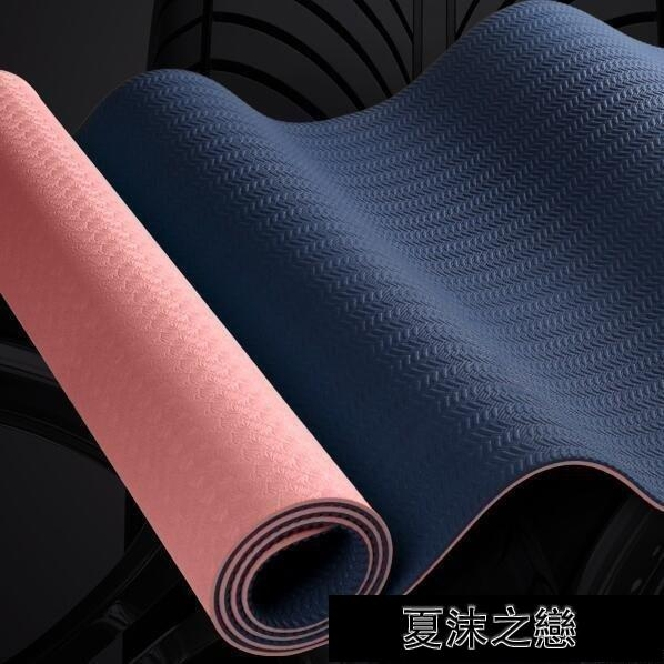 瑜伽墊健身墊 瑜伽墊途斯TPE瑜伽墊加寬加厚加長女健身墊初學者防滑瑜FG123 快速出貨