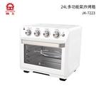 (氣炸鍋+烤箱+乾果機3合1廚房神器)晶工牌 24L多功能氣炸烤箱 JK-7223
