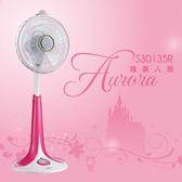 艾美特Airmate 迪士尼睡美人公主-12吋DC節能遙控立地電扇 公司貨 S30135R 12吋風扇 電風扇  S30135 R