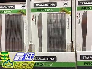 [COSCO代購] TRAMONTINA DINNER KNIVES 巴西製不鏽鋼餐刀 24件組 _C1040503