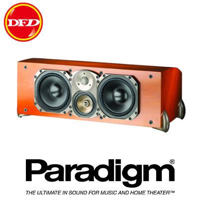 加拿大 Paradigm Signature C3 極聲美型揚聲器 (中置型喇叭) (支)