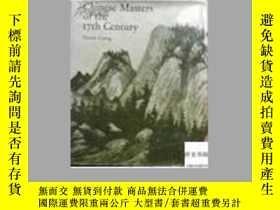 二手書博民逛書店【罕見】1969年出版《17世紀中國大師的繪畫》 Chinese Masters of the 17th cent