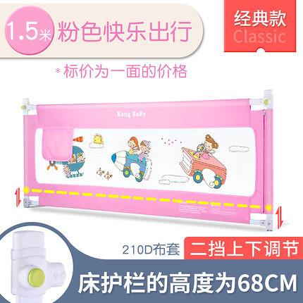 嬰兒防摔加高床護欄床圍欄寶寶兒童防掉床邊安全防護欄擋板大床 歐亞時尚