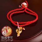心型黃水晶手工編織紅繩手鍊 含開光 臻觀...