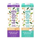 【南紡購物中心】【OATSOME】原味燕麥奶+咖啡師燕麥奶2瓶組(1000ml*2瓶)