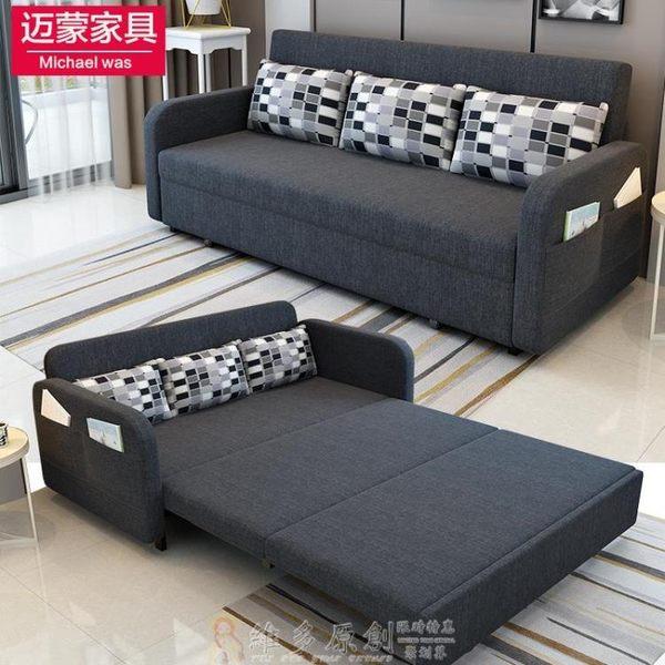 折疊沙發床 折疊沙發床布藝雙人1.8米 多功能變1.2 三人小戶型可拆洗兩用1.5m DF 全館免運