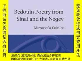 二手書博民逛書店Bedouin罕見Poetry From Sinai And T