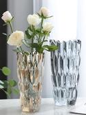 花瓶 現代簡約創意豎菱型加厚彩色玻璃花瓶客廳鮮花插花裝飾復古擺件 ATF poly girl