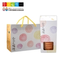 【愛不囉嗦】年輪蛋糕單條禮盒 - 原味