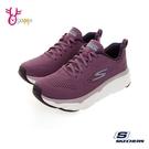 Skechers運動鞋 女鞋 GORUN MAX CUSHIONING ELITE 止滑慢跑鞋 跑步鞋 記憶鞋墊 柔軟 V8293#紫色