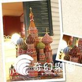 3d立體拼圖燈紙模型瓦西里大教堂益智玩具兒童禮物MC093-奇幻樂園