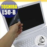 【EZstick】TAOSHIBA Satellite L50-B FHD 專用 靜電式筆電LCD液晶螢幕貼 (可選鏡面或霧面)