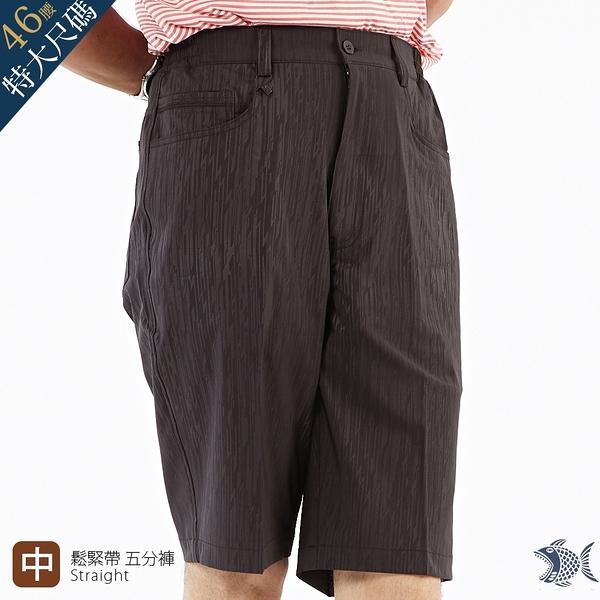 【NST Jeans】鋼鐵男子 光澤黑印花 鬆緊帶五分短褲(中腰) 398(25926) 台製 特大碼46腰