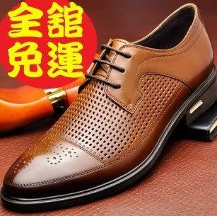 皮鞋夏季透氣商務專用男士鞋款200q60【Brag Na義式精品】
