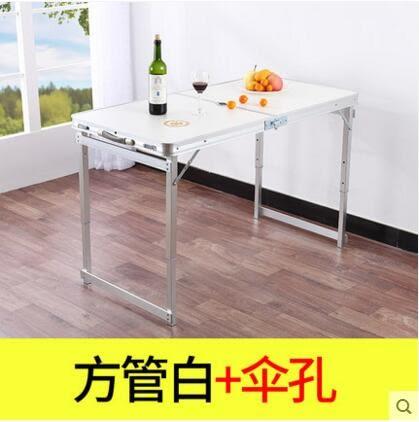 熊孩子❃折疊桌 擺攤戶外折疊桌子家用簡易折疊餐桌便攜式小桌子折疊(主圖款1)