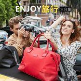 大容量旅行包女手提行李包男旅行袋