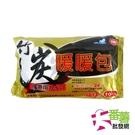 竹炭暖暖包/暖暖包(1包10入裝) [15P]- 大番薯批發網