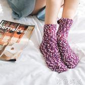 長襪 襪子女加厚加絨潮襪女襪月子珊瑚絨睡覺穿保暖毛巾襪睡眠襪地板潮 coco衣巷