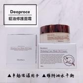 【即期福利品】韓國 DEOPROCE 貂油精華修護霜-100ml