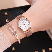 新品正韓潮流時尚簡約女表抖音同款吸鐵懶人防水數字學生手錶