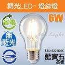 【有燈氏】舞光 LED E27 6W A...