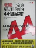 【書寶二手書T4/財經企管_ZJS】老闆一定會雇用你的44個秘密_楊冰, 辛西亞