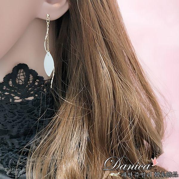 現貨 韓國氣質浪漫女神簡約金屬感波浪葉子垂墜耳針 夾式耳環 S93114 批發價 Danica 韓系飾品