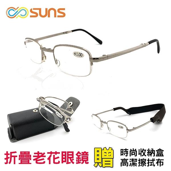 MIT折疊老花眼鏡男女適用時尚輕巧佩戴舒適方便攜帶 老花眼鏡