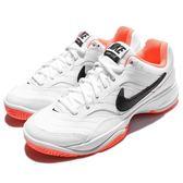 Nike 老爺鞋 Wmns Court Lite 白 黑 橘 低筒 網球鞋 運動鞋 女鞋【PUMP306】 845048-101