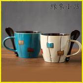 馬克杯 陶瓷杯子馬克杯帶蓋勺