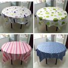 [韓風童品]一次性派對桌布 防水防油加厚桌布 生日派對 露營桌布 會場佈置 多色可選