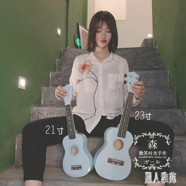 嬰兒藍小清新尤克里里烏克麗麗21寸23寸夏威夷四弦琴初學者小吉他『麗人雅苑』