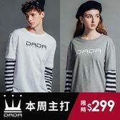 【本週主打】DADA SUPREME 條紋運動假兩件上衣-男女(共三色)