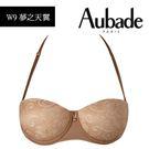 Aubade-夢之天翼B可繞頸肩帶有襯內...