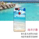 [r15pro 軟殼] OPPO R15 Pro CPH1831 手機殼 外殼 保護套 陽光沙灘