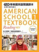 (二手書)FUN 學美國英語閱讀課本:各學科實用課文 (1)