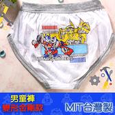 男童內褲二枚組 (變形金剛款) 台灣製 no.8126-席艾妮shianey